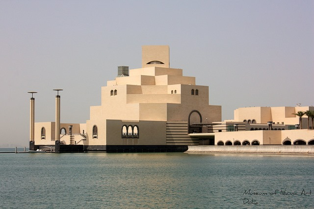 Museum Of Islamic Art - Doha