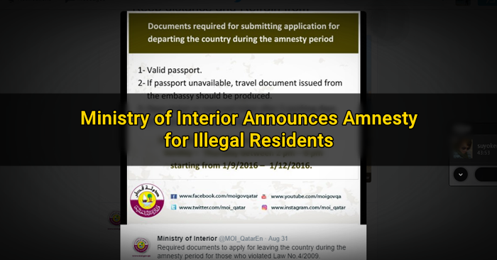 moi-qatar-amnesty-program