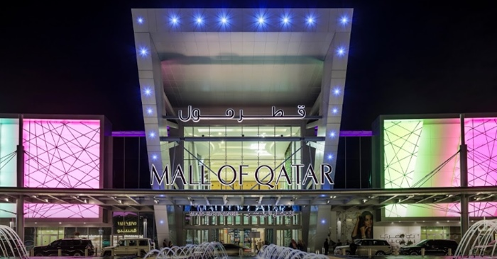 mall of qatar photo