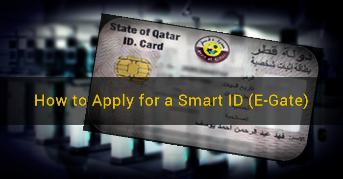 how-to-apply-for-a-smart-id-e-gate