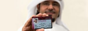 Hamad Health Card