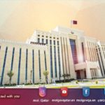 Ministry of Interior Facebook Page