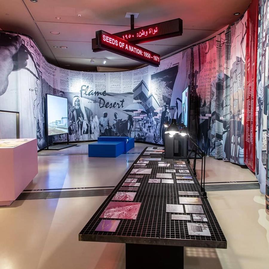 national museum of qatar photo