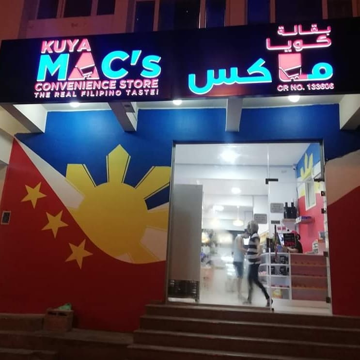 Kuya Mac's is the first Filipino owned convenience store