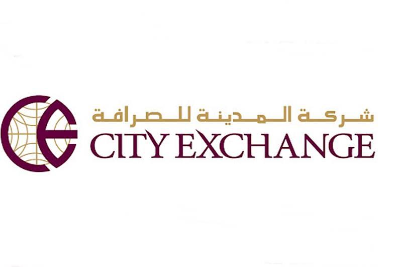 City Exchange Logo